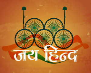 Jai Hind_ india_ republic day_study abroad_ Shine consultancy